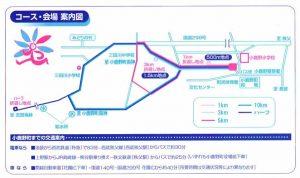 小鹿野ロードレース コースマップ